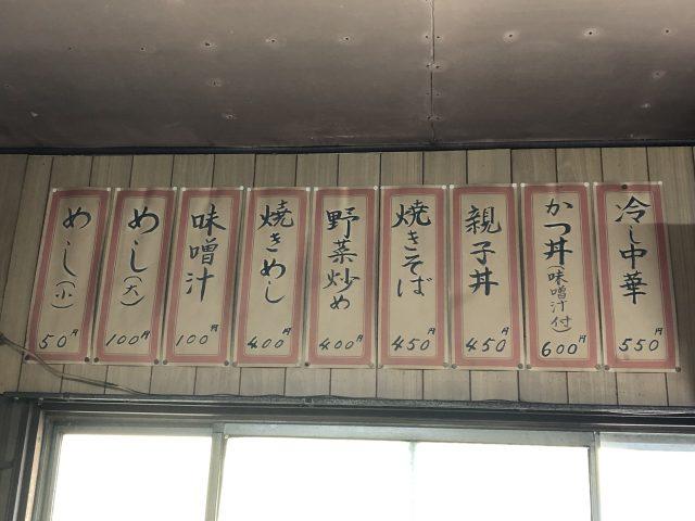 みつぎ食堂@霧島市隼人町 - ろいまんの鹿児島ラーメンPLUS